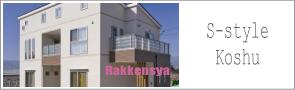 デザイン住宅