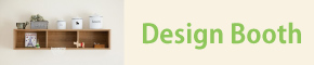 designBooth 新築施工例